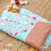 【R.Q.POLO】貓咪派對 絲棉柔/兒童冬夏兩用鋪棉書包型睡袋(4.5X5尺)