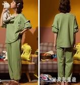 睡衣女春秋短袖長褲套裝韓版可愛女士夏季可外穿家居服 LF6403『寶貝兒童裝』