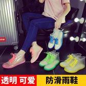 全館83折 果凍透明防滑時尚雨鞋雨靴防水鞋膠鞋套鞋女短筒成人韓國可愛夏季