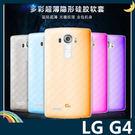 LG G4 H815 半透糖果色清水套 ...