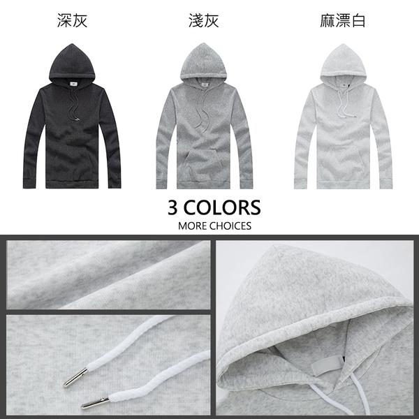 出清不退換 台灣製 刷毛帽T【OBIYUAN】 落肩 情侶 長袖T恤 上衣 【JG6556】