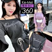 克妹Ke-Mei【AT58765】POWIQWRGA草寫字母釘釦寬腰封露肩小洋裝