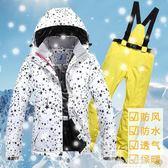 滑雪服 滑雪服女套裝韓國冬季戶外雪鄉防水登山服單雙板白色滑雪衣褲套裝【美物居家館】