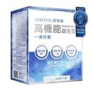 婕樂纖 高機能益生菌 JERÔSSE婕樂纖 纖纖飲