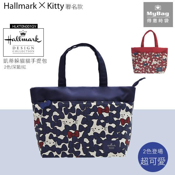 Hallmark x Hello Kitty 手提包 深藍色 凱蒂躲貓貓提袋 HLKT0X002NY MyBag得意時袋