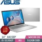 ASUS X415EP-0081S1135G7 冰柱銀 (i5-1135G7/8G/512GB SSD/MX330 2G /W10/FHD/14)