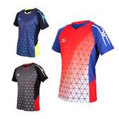MIZUNO 男羽球短袖T恤  (免運 排球 羽球 訓練 美津濃≡排汗專家≡