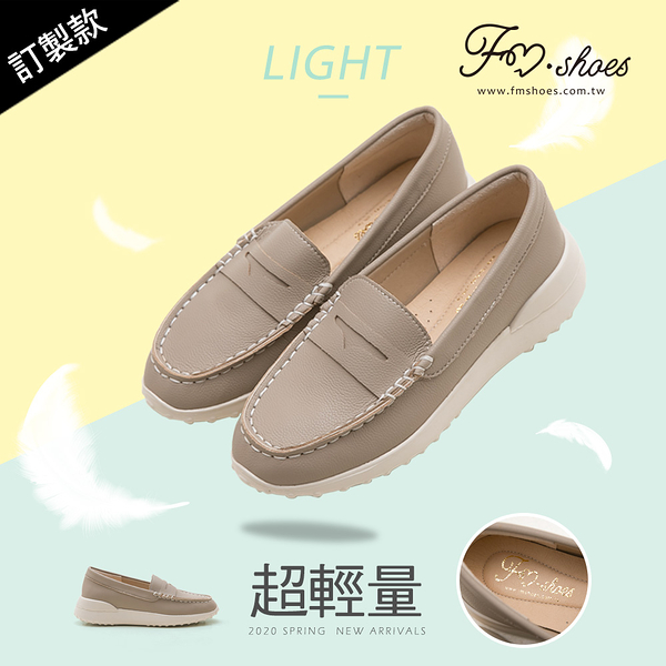 包鞋.二代輕量防潑水豆豆鞋-灰-FM時尚美鞋-訂製款.Salient