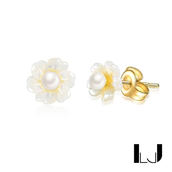 Little Joys 森林系花瓣手工母貝珍珠耳釘 925銀鍍金 旅美原創設計品牌