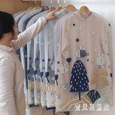 防塵袋衣罩 衣服袋掛式收納袋家用防塵罩西裝大衣防塵西服套子 BT4174『寶貝兒童裝』