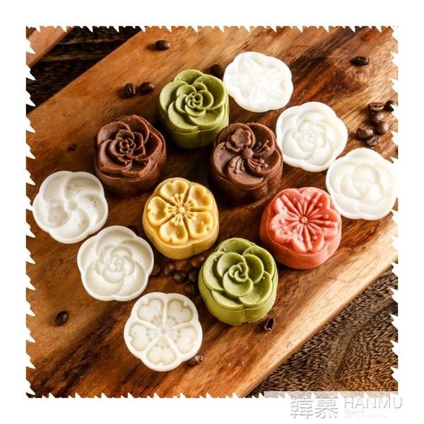 不黏月餅模具家用模型印具做綠豆糕的磨具糕點冰皮手壓式烘焙點心  牛轉好運到