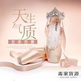 足尖鞋女舞蹈兒童綁帶女童練功專業成人芭蕾舞鞋【毒家貨源】