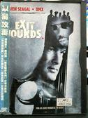 影音專賣店-U02-043-正版DVD-電影【以毒攻毒 紙盒裝】-史蒂芬席格 深水炸彈 艾沙藍華盛頓 安東尼