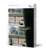 【他們在島嶼寫作】第二系列典藏版:無岸之河(藍光+DVD+作家小傳)
