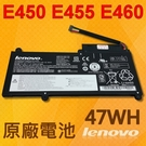 聯想 LENOVO E450 E460 原廠電池 E450 455 E450C E455C E460C 45N1752