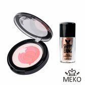 MEKO 星動時刻腮紅餅(共3色)+星燦金屬光眼影粉(共12色) 任選2入組-再送櫻花飛舞指彩1入