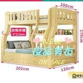 子母床 上下鋪木床雙層床成年大人子母床高低床帶書桌全實木兒童上床下桌T