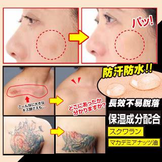 【KAKU‧CEALER】萬能遮瑕棒EX(自然膚)