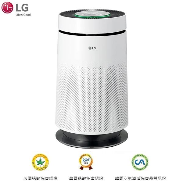LG PuriCare 360°空氣清淨機 HEPA 13版 AS651DWH0