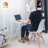 免安裝簡約摺疊書桌 餐桌小桌子 筆記本電腦桌床上用  igo 可然精品鞋櫃