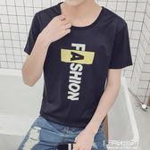 夏季男士短袖T恤男韓版寬鬆ins情侶印花體恤青年潮流學生打底衣衫-Ifashion