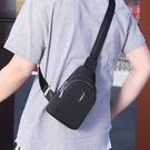 男包包小側背包簡約韓版輕便胸包運動騎行斜背包背包男胸前包商務 智慧 618狂歡