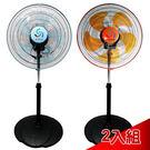 *團購價 買一送一*【金展輝】14吋超廣角多功能循環涼風扇 A-1411