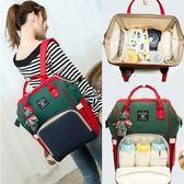 【新年鉅惠】雙肩包母嬰包韓版多功能媽媽包布包大容量寶媽包時尚外出旅游背包