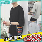任選2件288短袖T恤圓領日系鯉魚旗印花...