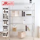【JR創意生活】】輕型 六層 置物架  ...