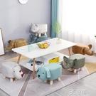 兒童動物換鞋凳時尚創意小凳子家用腳凳小牛卡通矮凳實木沙發凳子WD 3C優購