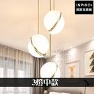 INPHIC-臥室吊燈簡約燈具餐廳吧台床頭燈北歐現代室內裝潢餐廳-3燈中款_WUEs