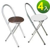 4台入-鋼管骨架(木製椅座)折疊椅 餐椅 休閒椅 摺疊椅(二色)XR-081-4C