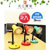 【光之饗宴】工業風精巧桌燈(可愛輕巧---2入組)