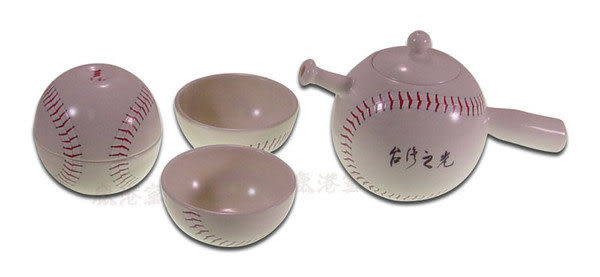鹿港窯~棒球茶具組【台灣之光】◆附精美盒◆免運費送到家