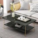 茶几茶幾簡約現代北歐創意小戶型客廳家用鐵藝大理石色小桌子輕奢邊幾LX 交換禮物