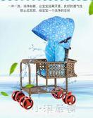 竹藤推車輕便夏天夏季仿藤椅編藤竹子竹編寶寶小孩兒童嬰兒小推車igo『小淇嚴選』