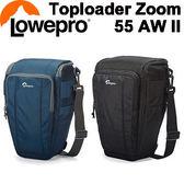 LOWEPRO 羅普 Toploader Zoom 55 AW II伸縮三角包 55 AW II 一機一鏡包  立福公司貨 相機包 送抽獎券
