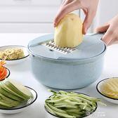 廚房多功能切菜神器擦子家用擦蔬菜削皮刀土豆絲剝切刨絲器板插刮 道禾生活館