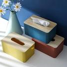 紙巾盒 北歐風紙巾盒桌面抽紙收納盒家用客廳餐廳茶幾長方形可愛創意家居【快速出貨八折搶購】