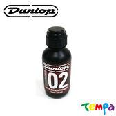 【Tempa】Dunlop02指板深層保養油6532