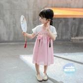 漢服女童 女寶寶洋裝0漢服1-4歲唐裝2襦裙3中國風童裝5女童夏裝6復古裙子 2色
