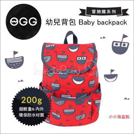 ✿蟲寶寶✿【OGG】台灣品牌-超輕量-防水材質-小孩款-小後背包-冒險趣系列 - 小小海盜船