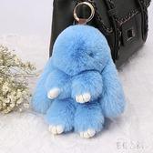 迷你版10cm裝死兔小兔子掛件獺兔毛生日禮物萌兔包包手機吊飾 DN19165【彩虹之家】