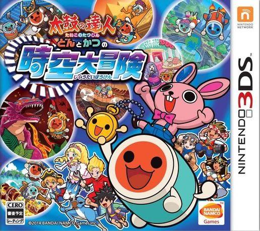 3DS 太鼓之達人 咚喀時空大冒險(日版代購)