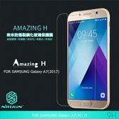 NILLKIN SAMSUNG Galaxy A7(2017) Amazing H 防爆鋼化玻璃貼 9H硬度