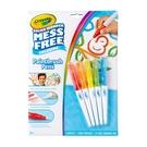 繪兒樂Crayola 神彩著色套裝-筆刷與空白紙24頁【佳兒園婦幼館】