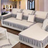 歐式沙發墊布藝防滑簡約現代四季通用全蓋沙發套巾罩組合定做夏天【完美生活館】