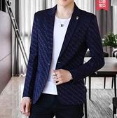 春季休閒西服男士修身帥氣青年韓版小西裝外套潮流單西上衣薄款
