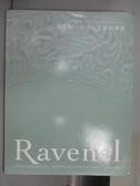 【書寶二手書T3/收藏_PIF】Ravenel_Literati Sublimation-Oriental…_2015/